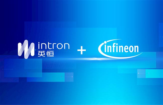 Intron and Infineon Sign Licensing Agreement to offer advanced hardware-software...